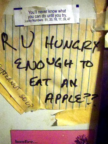 ruhungry2